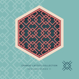 Chiński maswerk kraty okna sześciokątna rama diamentowego krzyża