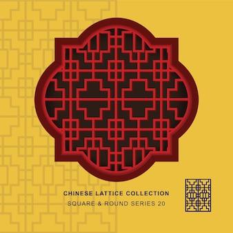 Chiński maswerk okienny kwadratowy okrągły rama krzyża kwadratowego