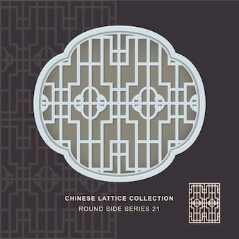 Chiński maswerk okienny okrągły rama boczna z okrągłym wzorem
