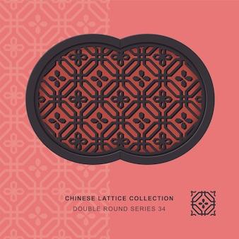 Chiński maswerk okienny podwójna okrągła rama ośmiokątnego kwiatu