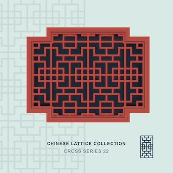 Chiński maswerk okna krzyż rama o kwadratowej geometrii