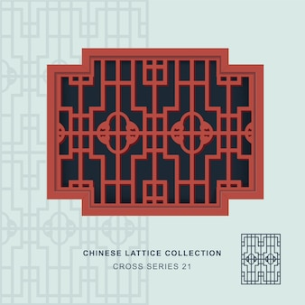 Chiński maswerk okna krzyż rama okrągły wzór