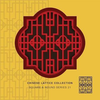 Chiński maswerk okna kwadratowe okrągłe ramki o okrągłym wzorze