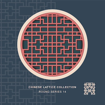 Chiński maswerk okrągły rama o geometrii krzyża