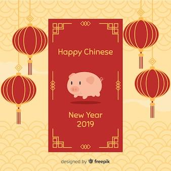 Chiński nowszy 2019 tło