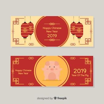 Chiński nowy rok 2019 banery