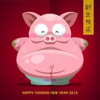 Chiński nowy rok 2019 neon tło. chińskie znaki oznaczają szczęśliwego nowego roku.