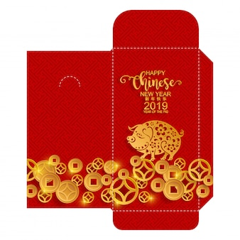 Chiński nowy rok 2019 pieniądze czerwone koperty pakiet.