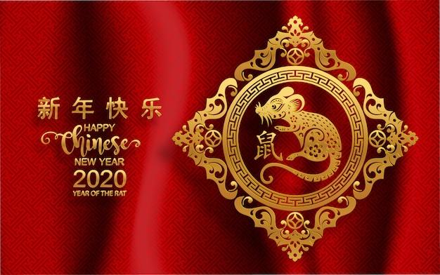 Chiński nowy rok 2020. rok szczura