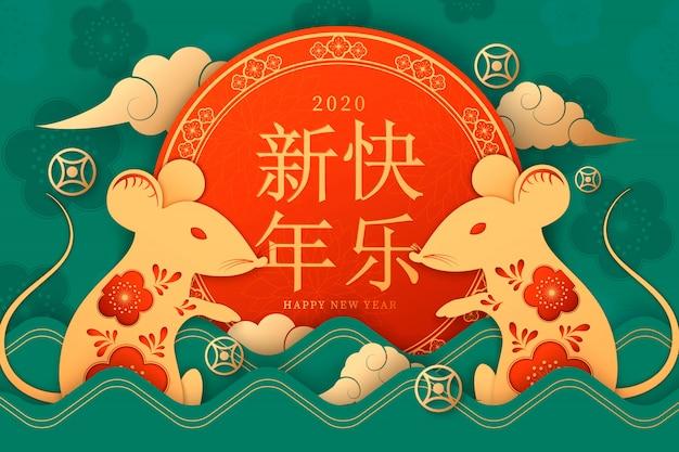 Chiński nowy rok 2020 rok szczurów
