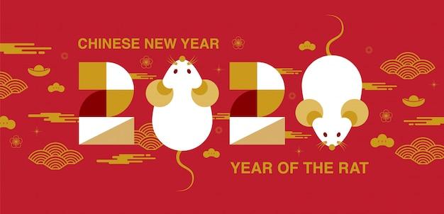 Chiński nowy rok 2020 transparent tło