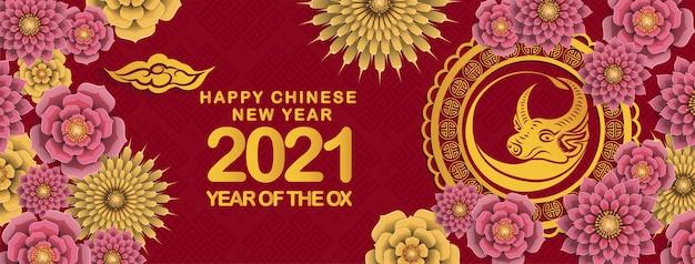 Chiński nowy rok 2021 rok sztandaru wołu, czerwony i złoty papierowy znak wołu, kwiat i elementy azjatyckie w stylu rzemieślniczym