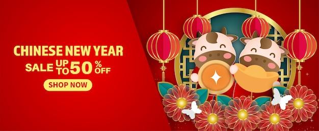 Chiński nowy rok 2021 rok sztandaru wołu.