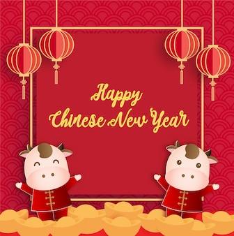 Chiński nowy rok 2021 rok w tle wołu.