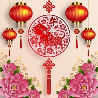 Chiński nowy rok 2021 rok wołu, azjatyckie tło