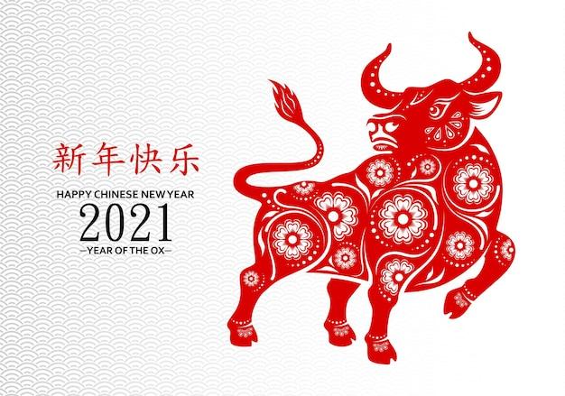 Chiński nowy rok 2021 rok wołu. wół, chiński symbol zodiaku nowego roku 2021
