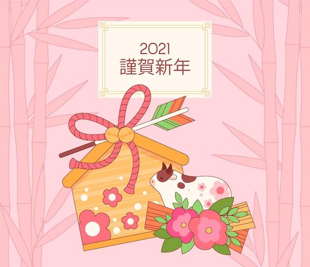 Chiński nowy rok 2021 tło