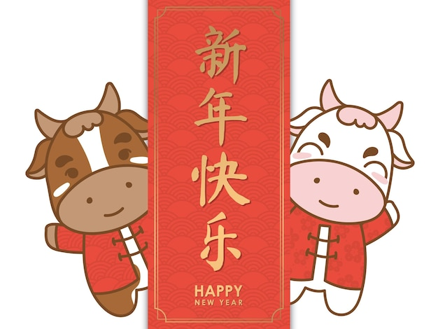 Chiński nowy rok 2021 z 2 małymi uroczymi krowami.