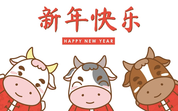 Chiński nowy rok 2021 z 3 małymi uroczymi krowami.