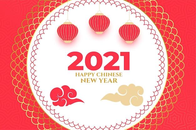 Chiński nowy rok 2021 z dekoracyjną różową latarnią