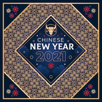 Chiński nowy rok 2021