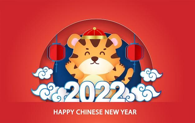 Chiński nowy rok 2022 rok karty z pozdrowieniami tygrysa w stylu cięcia papieru