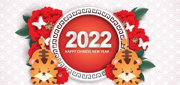 Chiński nowy rok 2022 rok sztandaru tygrysa.