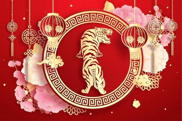 Chiński nowy rok 2022. rok tygrysa. karta uroczystości z tygrysem. chińskie tłumaczenie szczęśliwego nowego roku.