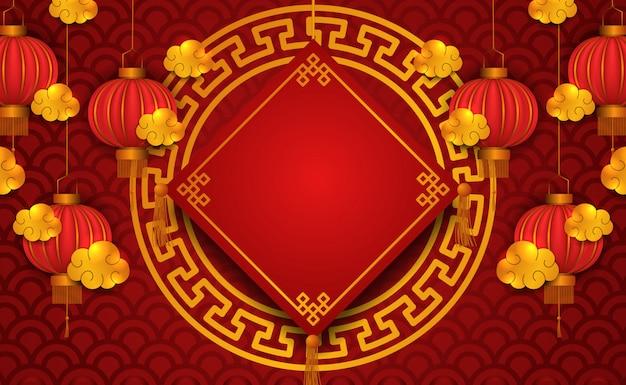 Chiński nowy rok. czerwona wisząca tradycyjna latarnia