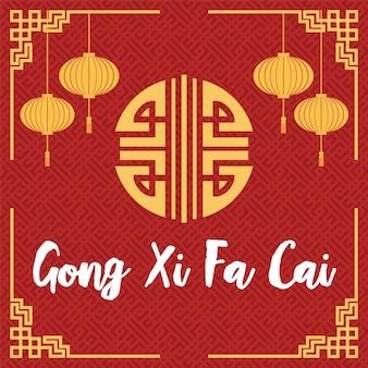 Chiński nowy rok festiwal gong xi fa coi