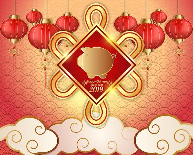 Chiński nowy rok i świnia zodiak