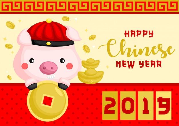 Chiński nowy rok karty świnia rok