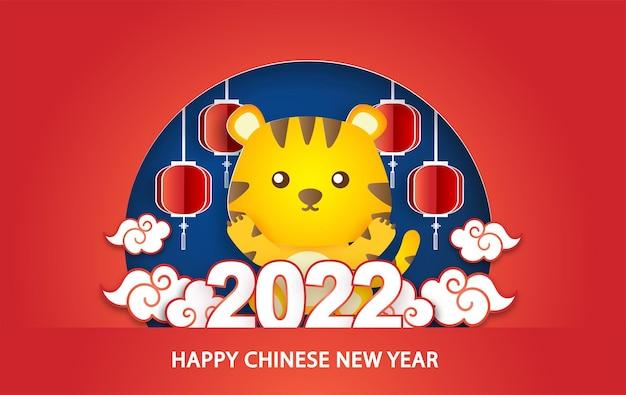 Chiński nowy rok karty z pozdrowieniami tygrysa w stylu cięcia papieru