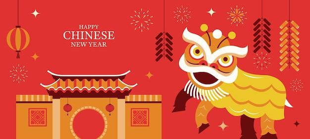 Chiński nowy rok, lion dance character background