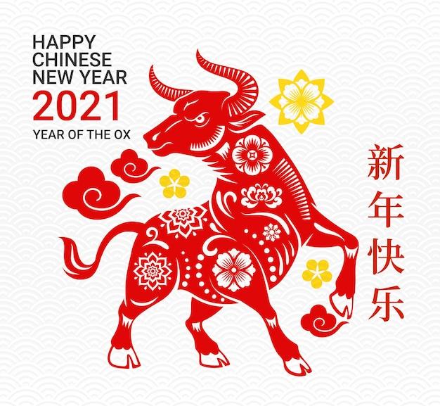 Chiński nowy rok symbol zodiaku wołu.