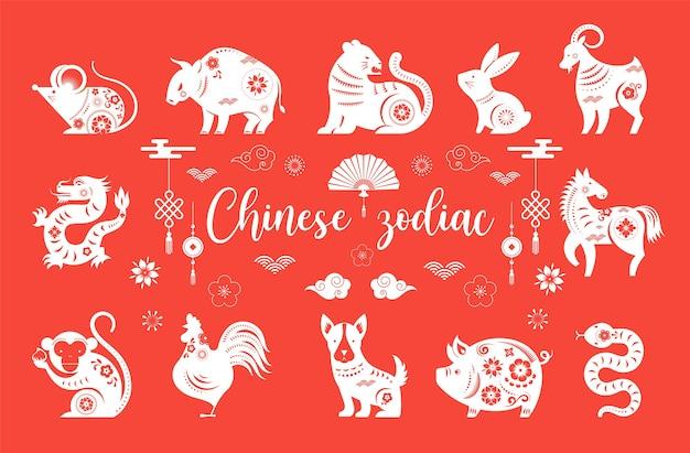 Chiński nowy rok, symbole zwierząt chińskiego zodiaku. ilustracja