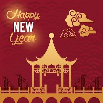 Chiński nowy rok szczur tło z zamku