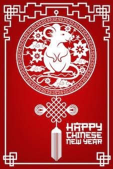 Chiński nowy rok szczur wycięty z papieru