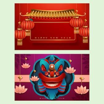 Chiński nowy rok szczura ustaw banery wektor, plakaty, ulotki, ulotki.