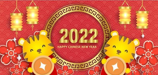 Chiński nowy rok sztandaru tygrysa