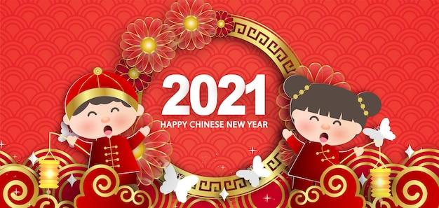 Chiński nowy rok sztandaru wołu.
