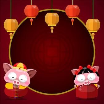 Chiński nowy rok tło z pustą przestrzenią