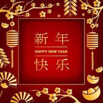 Chiński nowy rok tło