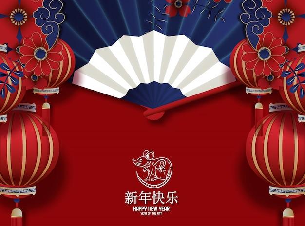 Chiński nowy rok tradycyjną czerwoną kartkę z życzeniami ilustracja z tradycyjnej dekoracji azjatyckich i kwiaty w złotym papierze warstwowym.