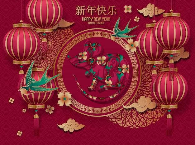 Chiński nowy rok tradycyjny czerwony i złoty kartkę z życzeniami z dekoracji kwiat azjatyckich w 3d warstwowym papierze.