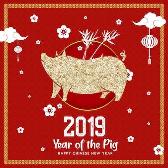 Chiński nowy rok tradycyjny czerwony kartkę z życzeniami