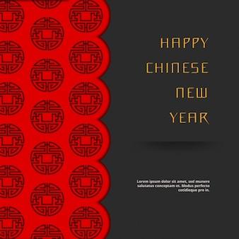 Chiński nowy rok w tle