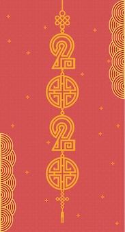 Chiński nowy rok