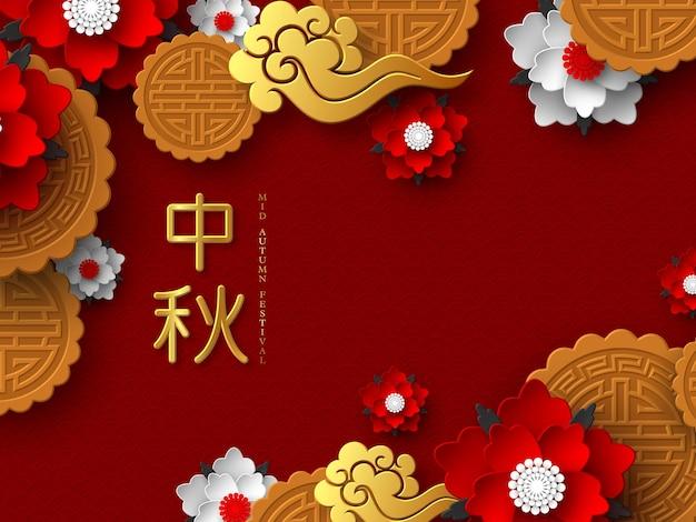 Chiński projekt festiwalu połowy jesieni. 3d kwiaty wycinane z papieru, ciastka księżycowe i chmury. czerwony tradycyjny wzór. tłumaczenie - połowa jesieni. ilustracja wektorowa.