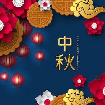 Chiński projekt festiwalu połowy jesieni.